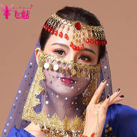 Flying charm belly dance veil cover shawl veil Indian dance veil performance accessories
