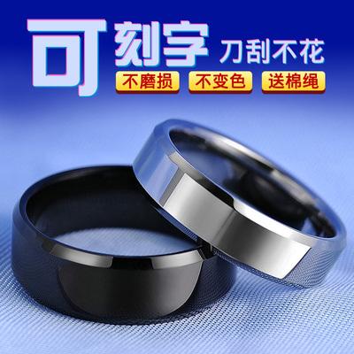 戒指男个性钨金食指单身指环男士尾戒子黑色日韩潮人学生饰品刻字