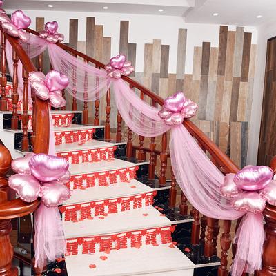 结婚庆墙楼梯纱幔扶手装饰用品大全婚礼婚房布置创意浪漫拉花批發