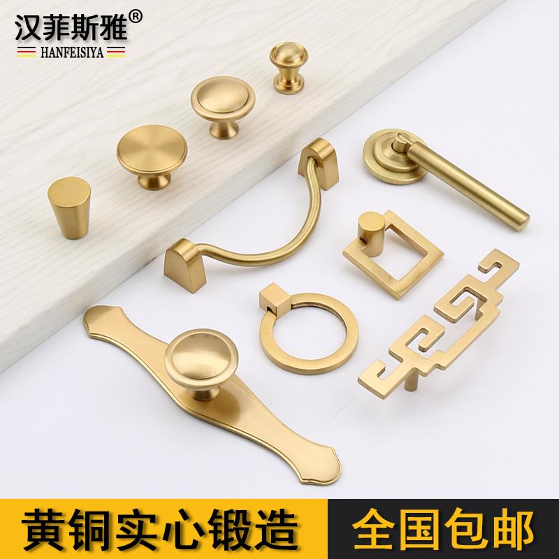 全铜中式圆拉手