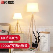 单个立体卧室灯泡一体单杆客厅灯站灯床头落地灯灯罩照明灯茶几灯