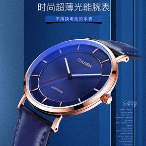 天霸光动能太阳能手表时尚超薄风格欧美英伦休闲简约男表9006