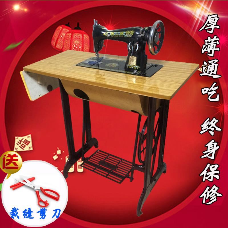 Швейные машины Артикул 524942666770