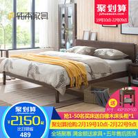 优木家具 纯实木双人床1.8米白橡木床 实木床1.5米床头带插座简约