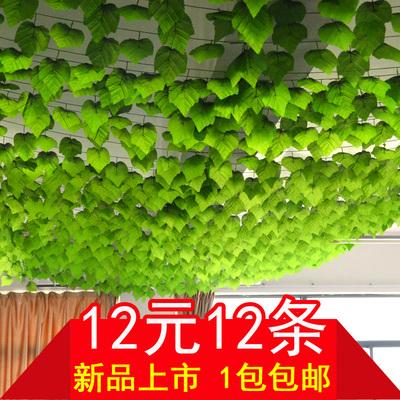 仿真花藤壁挂客厅品牌排行