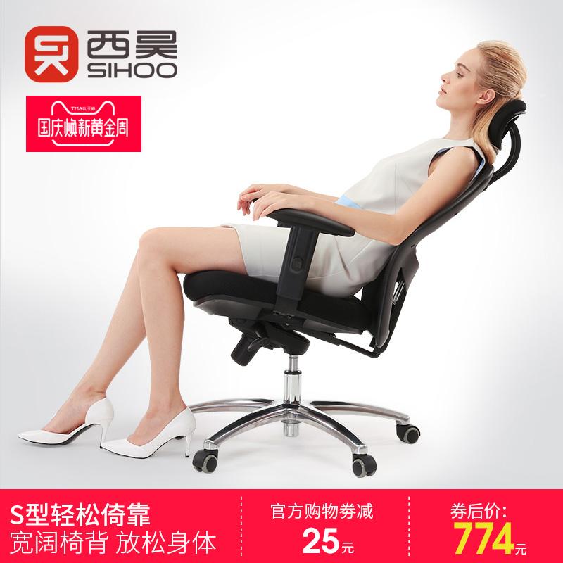 加厚电脑椅