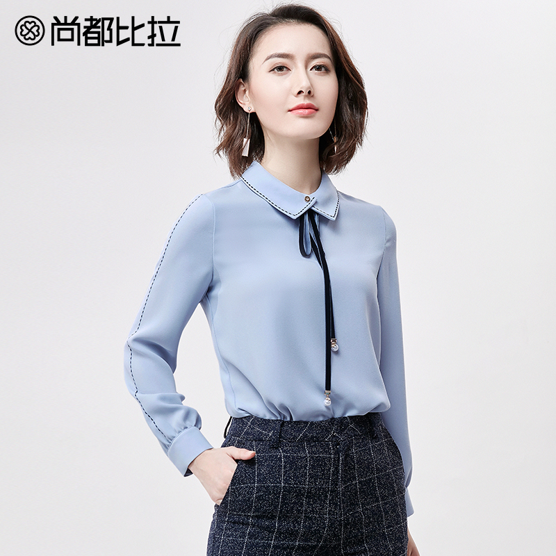 米白长袖小衫