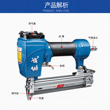 East into the gas nail gun F30 straight nail gun ST64 steel nail gun woodworking nail grab decoration ceiling shot nail row nail code East City