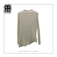 原创中国风设计师女装品牌毛衣18D91203
