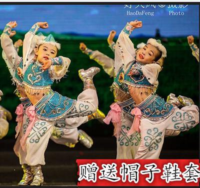 马蹄哒哒演出服儿童蒙古服男童女童少数民族服新款少儿筷子舞服装