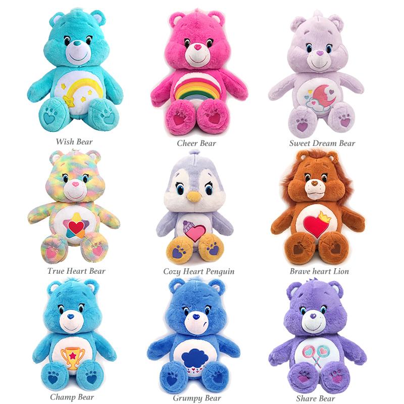 Мягкие игрушки Артикул 531552868132