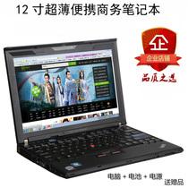 商务便携笔记本电脑500G8GI520K6A00YCDX270ThinkPad联想