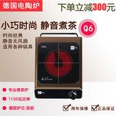 德国进口MIJI米技电陶炉Q6静音无辐射德国光波炉芯煮茶电陶炉家用