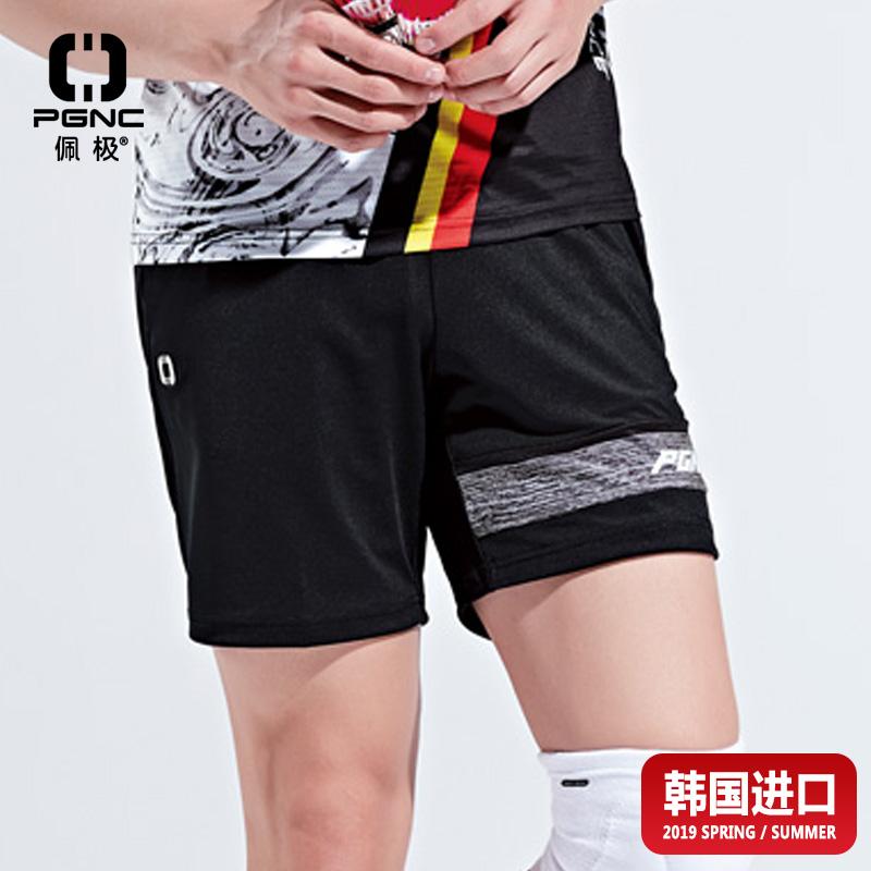 佩极春夏新款网球服短裤男士专业羽毛球服潮流三分短裤透气速干服