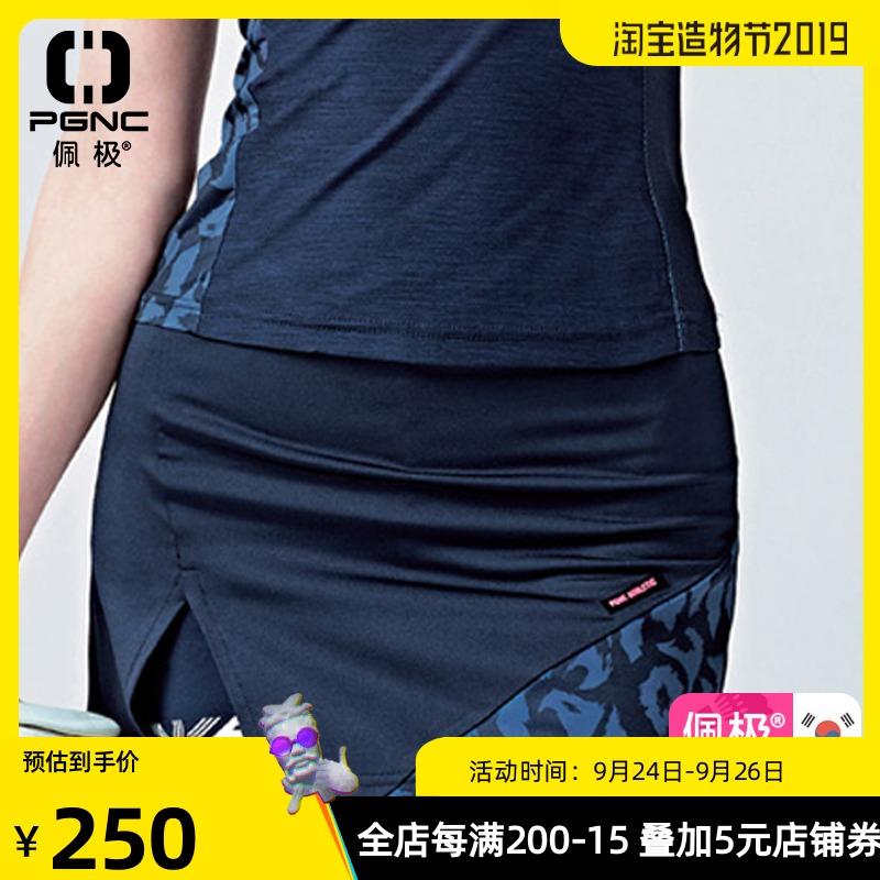 韩国进口羽毛球服女 速干透气弹性裤裙 短裙裤子短裤佩极2019新款