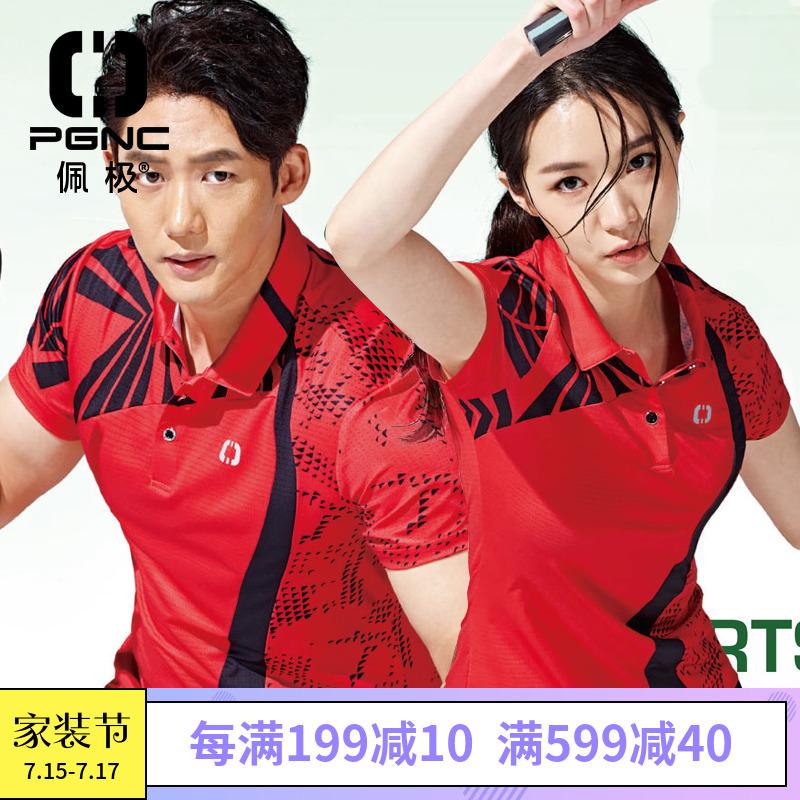 韩国进口专业速干羽毛球服男女士中国红立领时尚T恤修身短袖佩极