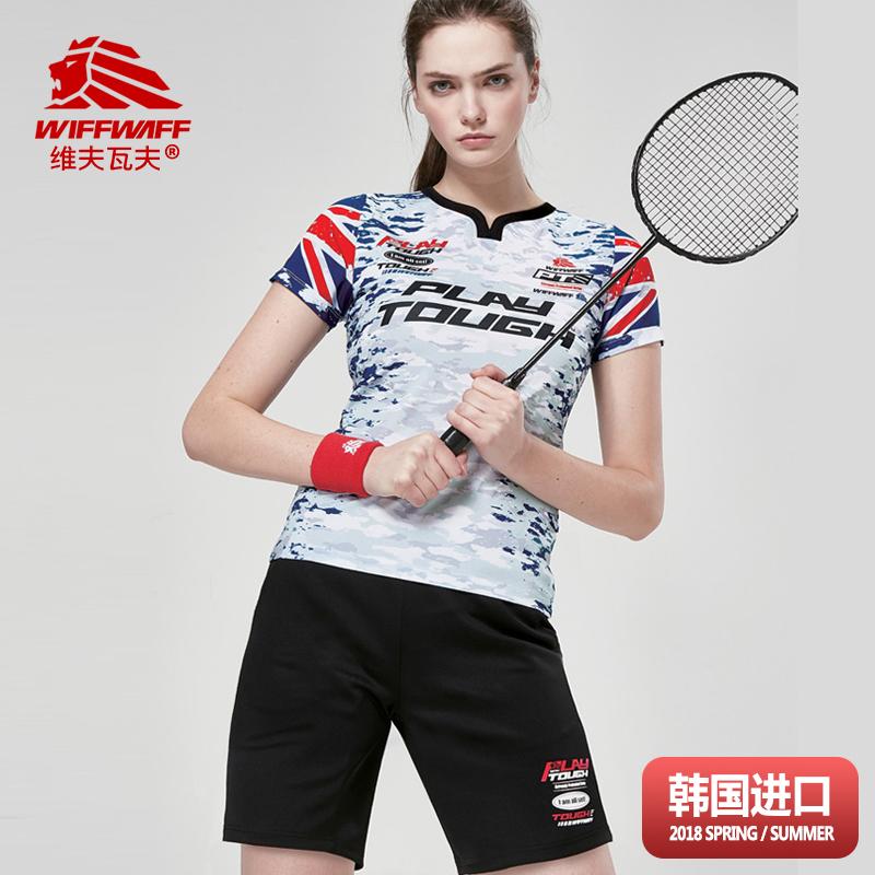 春夏新款网球服wiffwaff羽毛球服短袖女款套装吸汗速干运动短裤