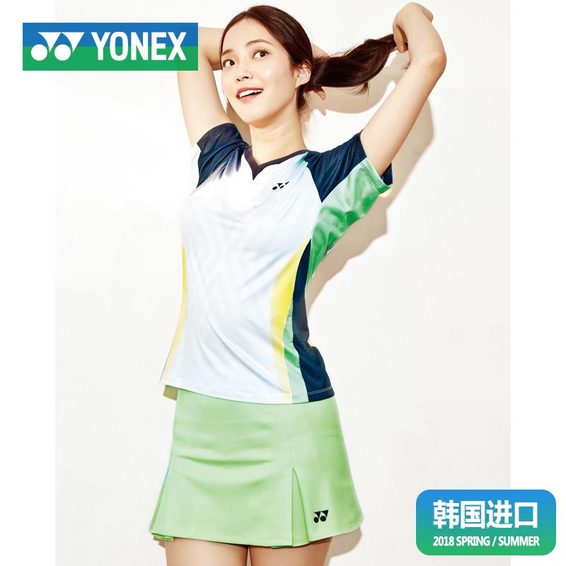 尤尼克斯韩国进口女士淡绿素雅短袖短裙套装国家队同款比赛训练服