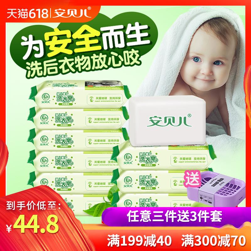 Детское мыло Артикул 36713238280