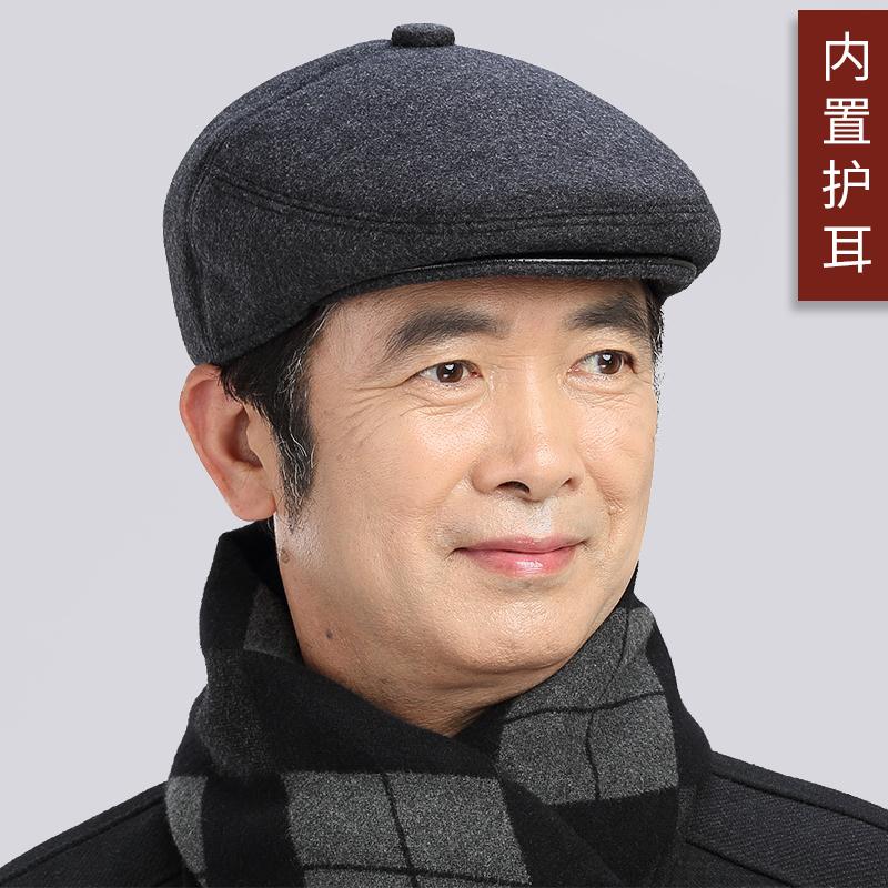 老人帽子男冬季天鸭舌帽中老年老头帽爸爸保暖加绒老年帽围巾套装