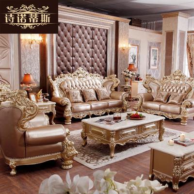 欧式真皮沙发 轻奢123贵妃客厅组合实木整装新古典家具 头层牛皮