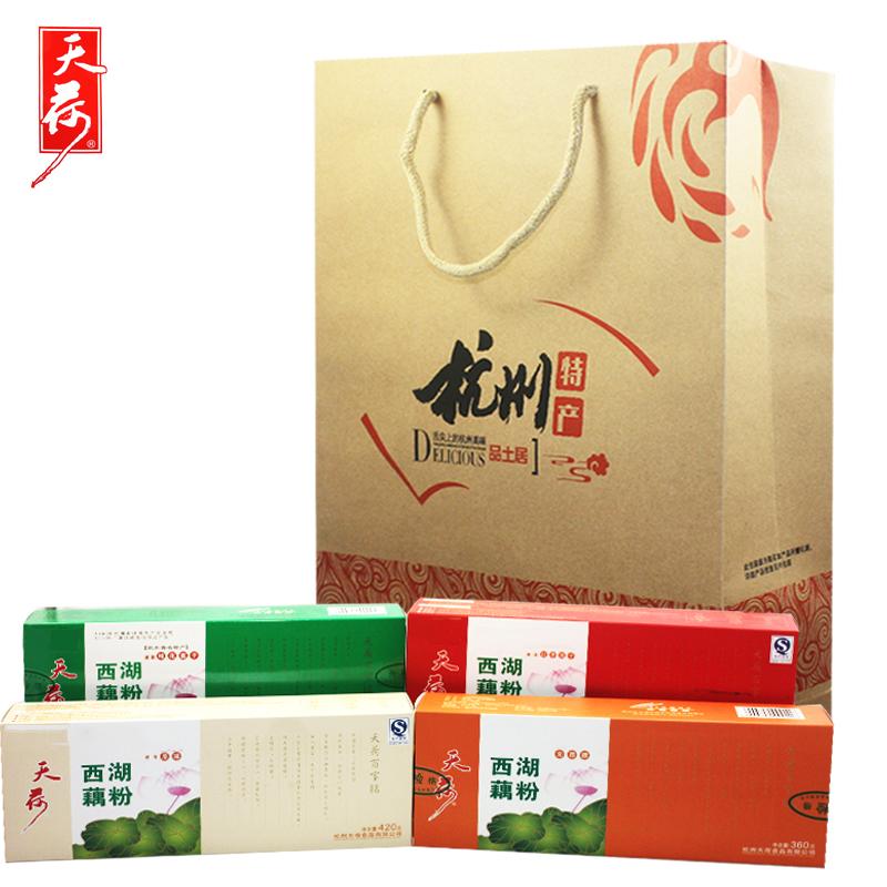 天荷盒装西湖藕粉组合 传统冲饮零食4盒装 浙江杭州特产