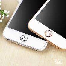 苹果6s按键贴iphone6plus卡通按键贴纸ipad/5SE指纹识别贴