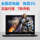 Lenovo/联想 天逸100-15 I3独显轻薄学生四核 分期游戏笔记本电脑
