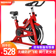 Motion-driven bicycle, quiet indoor fitness equipment, bicycle, commercial sports bicycle