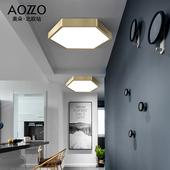 创意过道灯具 奥朵阳台灯简约现代走廊led吸顶灯圆形庭院灯个性