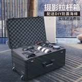 Shockproof professional photographic equipment pull box camera SLR lens storage equipment luggage luggage moisture box