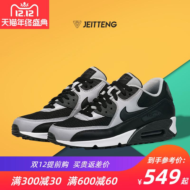 NIKE耐克男鞋2019秋冬季新款AIRMAX90黑白运动鞋气垫跑步鞋AJ1285