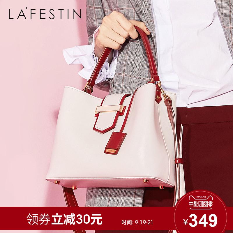 拉菲斯汀包包女2018新款水桶包大号时尚斜挎包单肩包牛皮手提女包