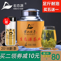 新茶一级手工茶叶农家春季黄茶正宗核心产区纸盒散装2018霍山黄芽