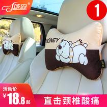 汽车头枕靠枕护颈枕一对车用卡通颈枕车载内饰枕头座椅腰靠垫套装