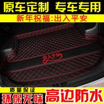 比亚迪秦专用汽车后备箱垫比亚迪秦Pro新能源秦EV450秦100尾厢垫