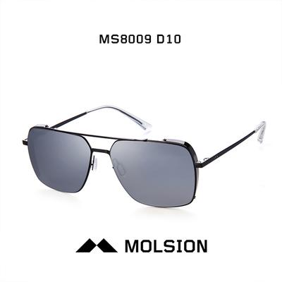 陌森2017新品方形墨镜男士时尚驾驶镜偏光太阳镜彩膜男款MS8009