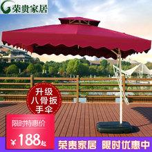 户外遮阳伞大型庭院伞大太阳伞摆摊室外户外保安岗亭站台伞沙滩伞