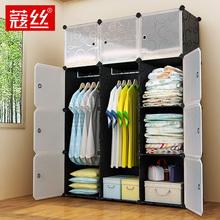 衣橱塑料组合储物收纳柜子布艺简约现代经济型卧室 简易衣柜组装