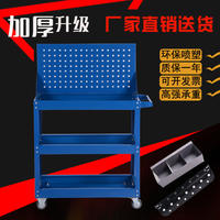 Tool cart toolbox multi-function parts auto repair repair hardware tools small trolley mobile shelf backrest