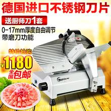威尔顿10寸半自动切片机商用家用电动切肉机火锅店羊肉卷肉片包邮