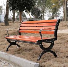 户外长椅靠背休闲凳椅 公园椅防腐木 铸铁守局铝椅子脚图片