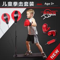 立式拳击球健身速度练拳沙袋发泄减压沙包青少年儿童散打练习套装