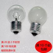 白炽普通老式E27螺口钨丝灯泡球泡磨砂台灯调光感应声控E14蜡烛灯图片