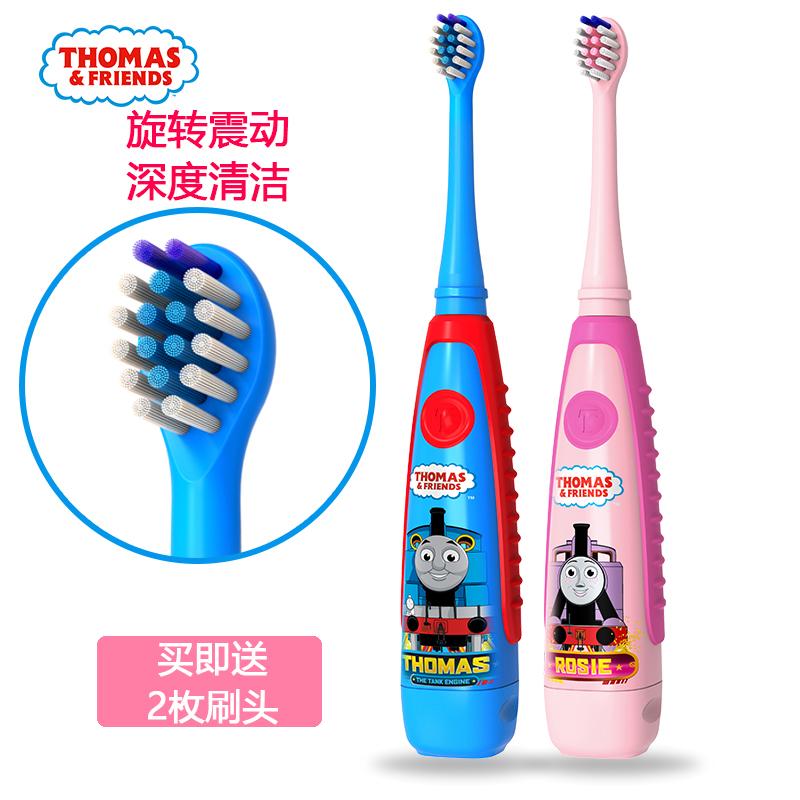 托马斯儿童电动牙刷3-6-12岁宝宝自动旋转刷婴幼儿童小孩牙刷软毛