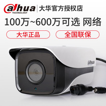 网络星棱高清监控摄像头机I82CD3T56WDDSPOE万500海康威视新品