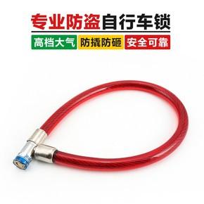 山地自行车锁电瓶车电动摩托车单车防盗固定链条钢丝缆锁环形软锁
