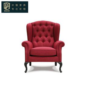 美式乡村老虎椅设计师卧室休闲椅小户型现代简约组合布艺单人沙发