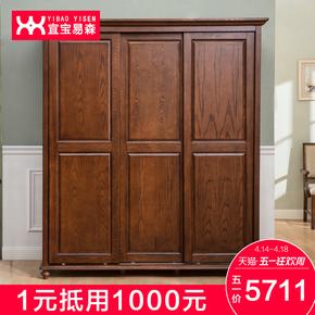 美式乡村纯推拉门实木衣柜大衣橱三门衣柜全实木移门衣柜卧室家具