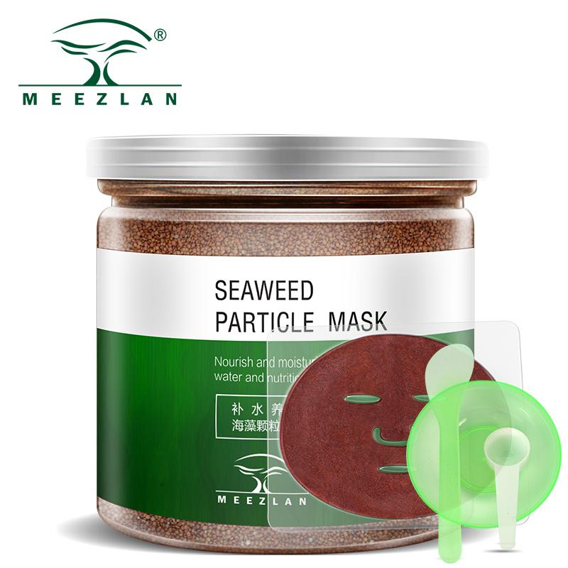 美植兰海藻面膜小颗粒 天然补水保湿 泰国免洗孕妇睡眠纯海澡泥